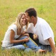 Stock Photo: Couple in love outdoors