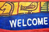 Welcome — Стоковое фото