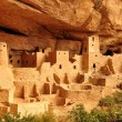 Stock Photo: Cliff Palace