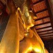 Golden Buddha Temple — Stock Photo