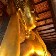 Golden Buddha Temple - Stock Photo