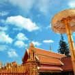 Stock Photo: Wat Phrathat Doi Suthep Temple In Chiang Mai