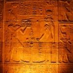 Ancient Egyptian script — Stock Photo
