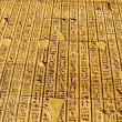 Luxor script — Photo
