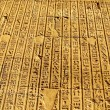 Stock Photo: Luxor script