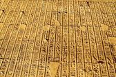 Luxor script — Stock Photo