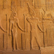 Stock Photo: Ancient Egyptiscript