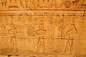 Egyptian scene and script — Stock Photo