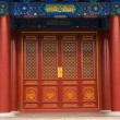 Entrance to a building in Tiantan Park, China — Stock Photo