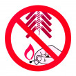 Royalty-Free Stock Photo: No fireworks sign