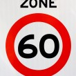 Zone 60 road sign — Stock Photo