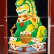 Chinese guardian lion portrayed on tiles - Stock Photo