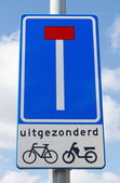 Road sign indicating dead end except for cyclists and mopeds — Stock Photo