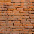 Old orange brick wall — Stock Photo