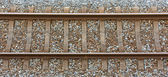 Railway track from a top view — Stock Photo