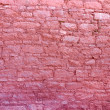 Wall of the Red Palace at the Potala Palace in Lhasa, Tibet — Stock Photo