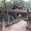 Perspective in Chinese Buddhist monastery — Stock Photo #41492147