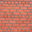 Royalty-Free Stock Photo: Brick wall texture