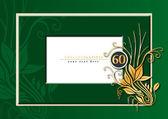60 th anniversary — Stock Vector