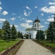 Stock Photo: ZamfirMonastery