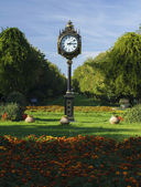 Park clock Cismigiu — Stock Photo