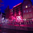 Стоковое фото: Red Light District in Amsterdam Netherlands