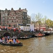 AMSTERDAM - APRIL 30: Celebration of queensday on April 30, 2012 — Stock Photo