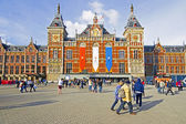 AMSTERDAM, NETHERLANDS - APRIL 30: Decorated central station in — Stock Photo