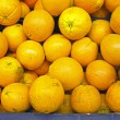 Organic oranges from Portugal — Stock Photo #26533305