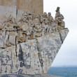 Stock Photo: White stone ship shaped Monument to Discoveries in Lisbon Po