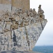 White stone ship shaped Monument to the Discoveries in Lisbon Po — Stock Photo