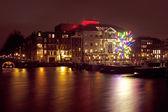 Amsterdam by night — Stock Photo