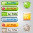 Shiny, stylish Buy buttons with cart — Stock Vector