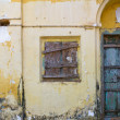 Stock Photo: Boarded up Window and Door