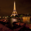 Night Shot of Eiffel Tower — Stock Photo