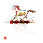 Horse illustration — Stock Vector