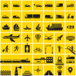 Transportation icons set — Stock Vector #50137853
