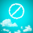 Cloud Ban — Stock Photo #31219803