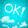 Cloud  ok — Stock Photo