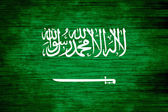 Saudi arabia flag wood texture — Stock Photo