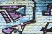 Graffiti wall background — Stock fotografie