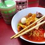 Постер, плакат: Seafood yong tau foo rice noodles with fishball
