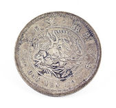 Old japan coin — Stock Photo
