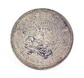 Staré mince japonsko — Stock fotografie