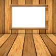 Stock Photo: Wood window wall