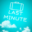 Last minute cloud — Foto Stock
