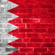 Bahrain flag painted on a brick wall — Stock Photo