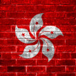 Hong Kong flag painted on a brick wall — Stock Photo