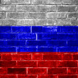 Russian Federation flag painted on a brick wall — Stock Photo