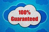 Paper  texture Cloud background — Foto Stock